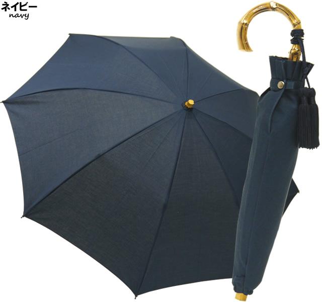 【Nouvel Japonais】バンブーハンドルタッセル付晴雨兼用折りたたみ傘 ネイビー