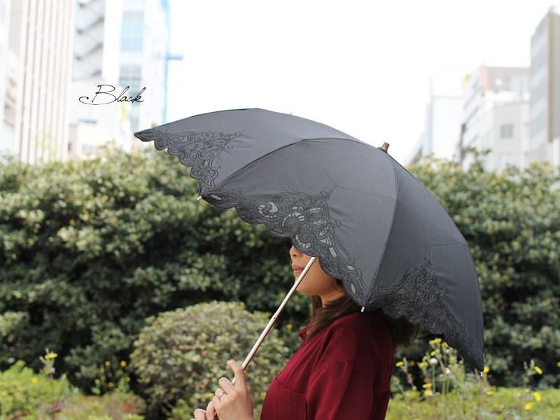 【CarronSelect】オーガンジーレースエンブロイダリー晴雨兼用折りたたみ日傘