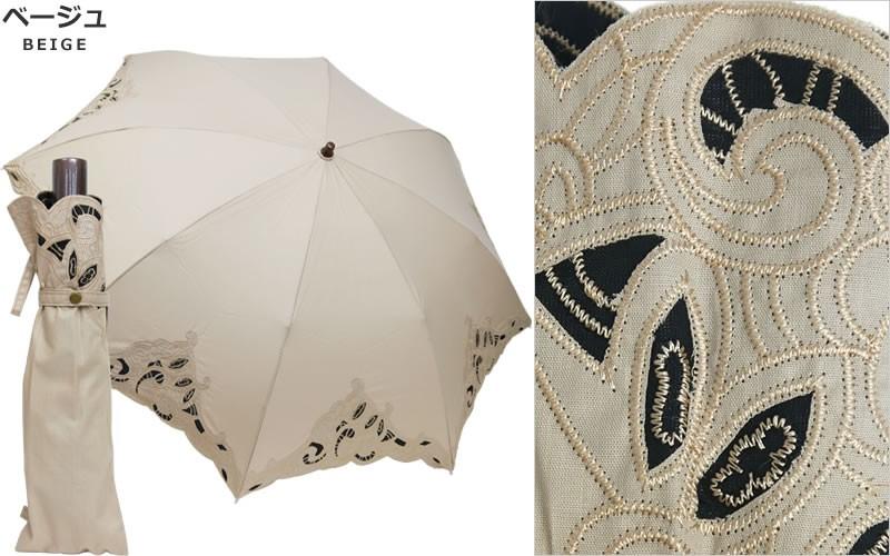 【CarronSelect】オーガンジーレースエンブロイダリー晴雨兼用折りたたみ日傘 ブラック