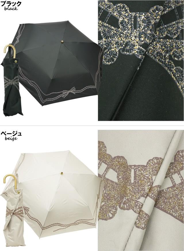 【CarronSelect】リボンレースエンブロイダリー晴雨兼用折りたたみミニスリム日傘 ブラック