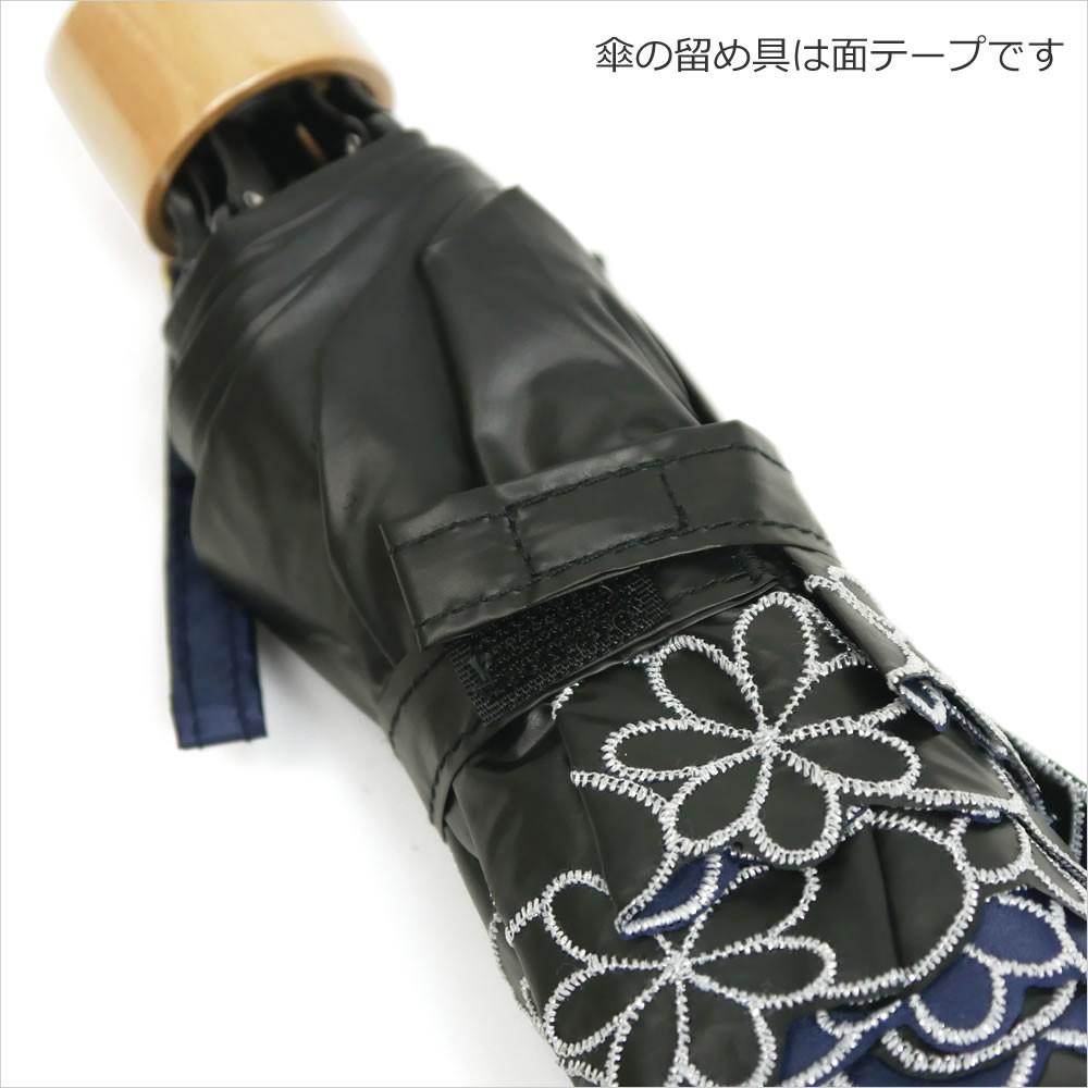 【CarronSelect】フラワーエンブロイダリー晴雨兼用軽量ミニ折りたたみ日傘 詳細