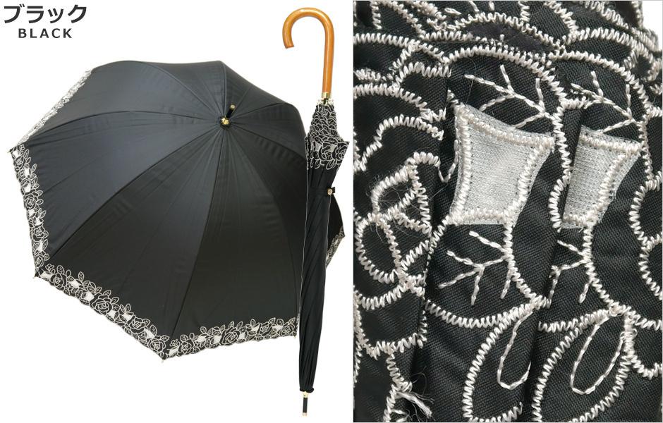 【CarronSelect】オーガンジーローズエンブロイダリーバルーン晴雨兼用長日傘 ブラック