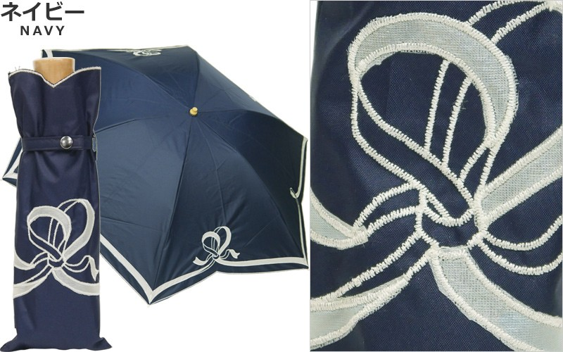 【CarronSelect】オーガンジーリボンエンブロイダリー晴雨兼用折りたたみ日傘 ブラック