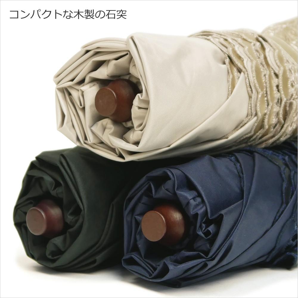 【CarronSelect】オリエンタルエンブロイダリー晴雨兼用折りたたみ日傘 詳細