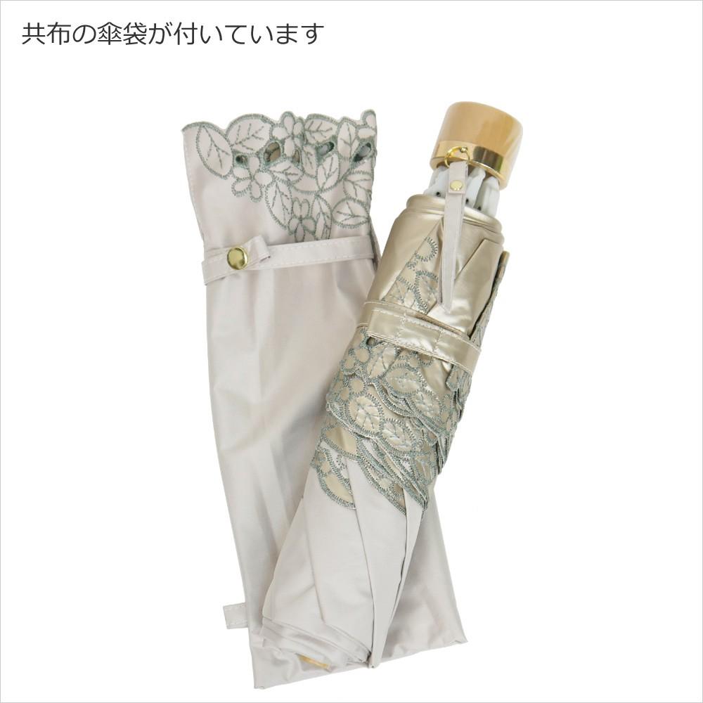 【CarronSelect】リーフボーラーエンブロイダリー晴雨兼用折りたたみ日傘 詳細