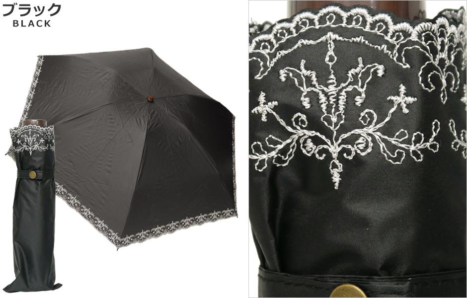 【CarronSelect】軽量エンブロイダリーレース晴雨兼用カーボンミニ折りたたみ日傘 ブラック