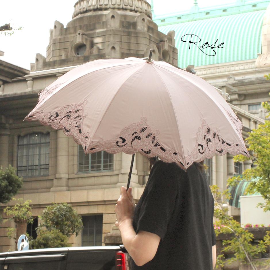 【CarronSelect】オーガンジーレースエンブロイダリー晴雨兼用長日傘