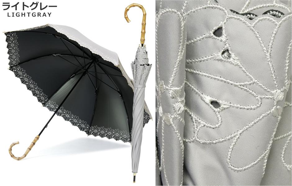 【CarronSelect】フラワーボーラーエンブロイダリーバンブーハンドル晴雨兼用長日傘 ブラック
