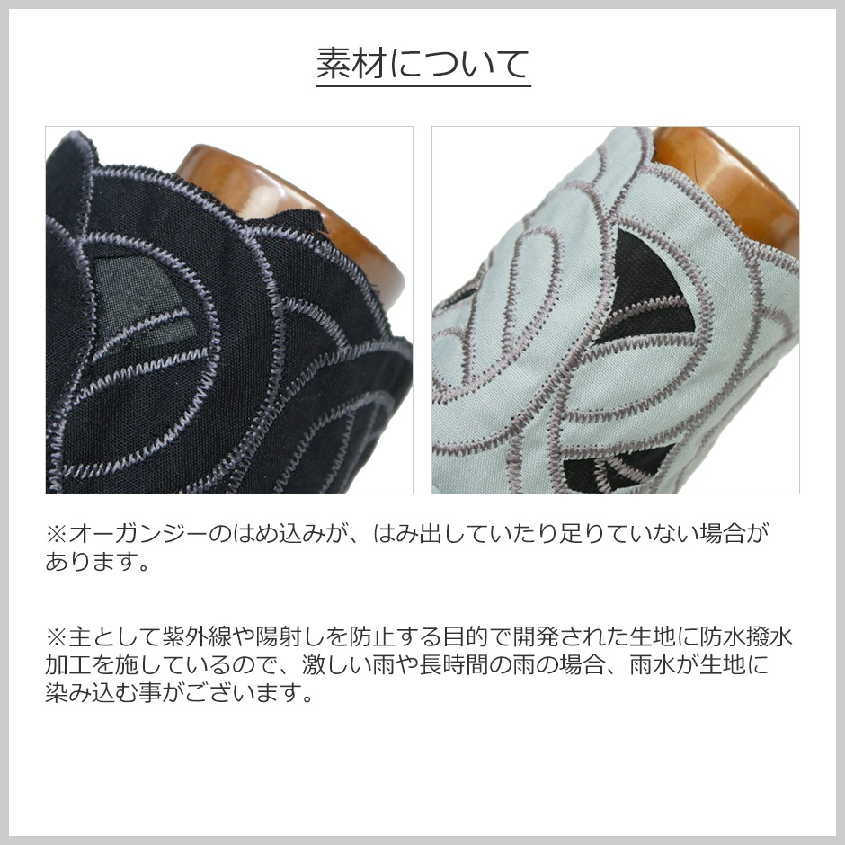 完全日本製!江戸っ子職人の作る傘