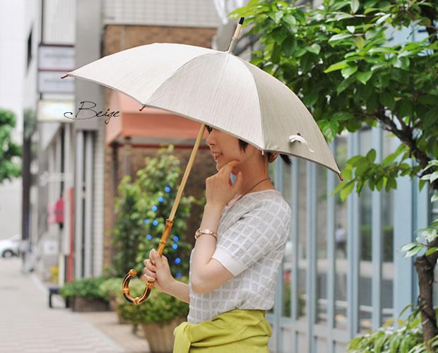 【Nouvel Japonais】バンブーハンドル晴雨兼用傘