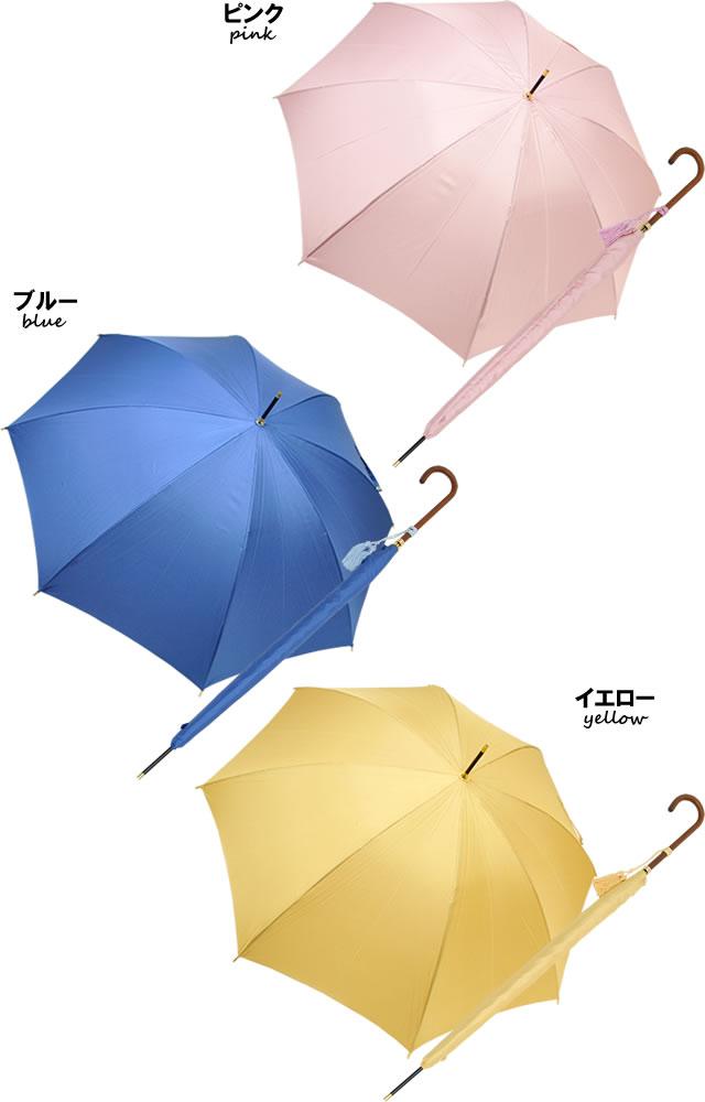 【Nouvel Japonais】ウッドハンドルタッセル付スリム長傘 ピンク・イエロー・ブルー