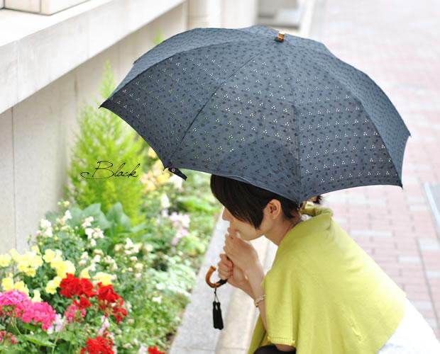 【Nouvel Japonais】バンブーハンドルフラワーレースタッセル付折りたたみ日傘