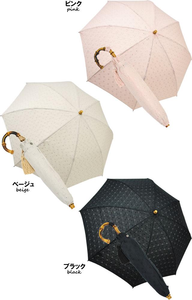 【Nouvel Japonais】バンブーハンドルフラワーレースタッセル付折りたたみ日傘 ピンク・ベージュ・ブラック