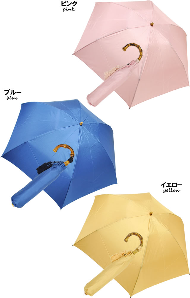 【Nouvel Japonais】バンブーハンドルタッセル付折りたたみ傘 ピンク・イエロー・ブルー