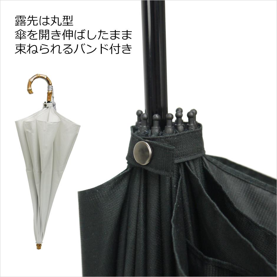 【Nouvel Japonais】バンブーハンドルタッセル付晴雨兼用折りたたみ傘 詳細