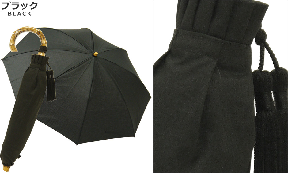 【Nouvel Japonais】バンブーハンドルタッセル付晴雨兼用折りたたみ傘 ブラック