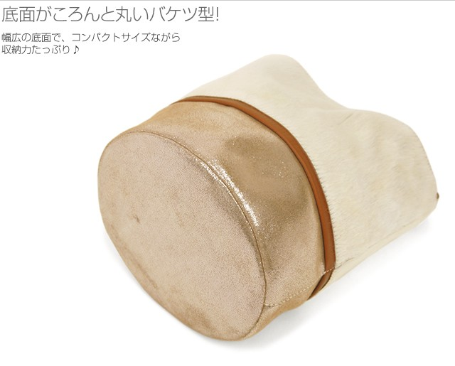 【NEUVILLE(ヌーヴィル)】のバケツ型ショルダーバッグ 詳細