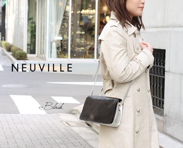 【Neuville】3カラーブロッキングフラップショルダーバッグ