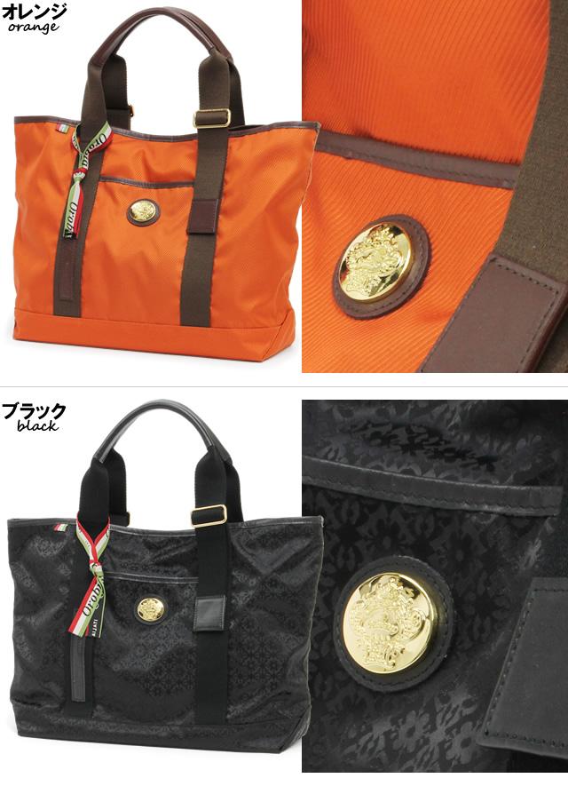 Orobianco(オロビアンコ)ナイロントートバッグ、オレンジ、ブラック