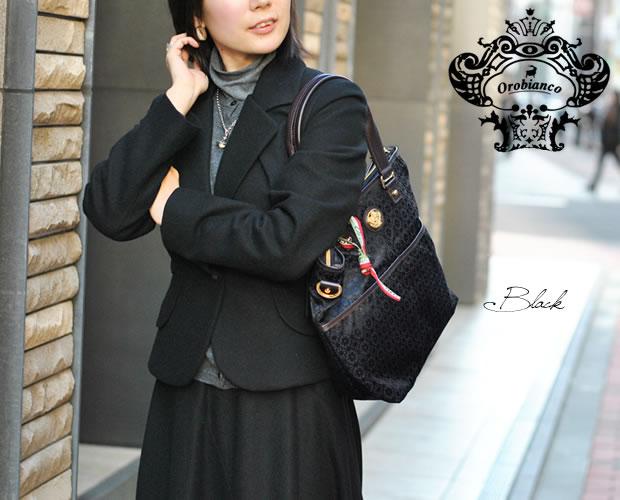 オロビアンコ ショルダートートバッグ ブラック 肩掛けイメージ