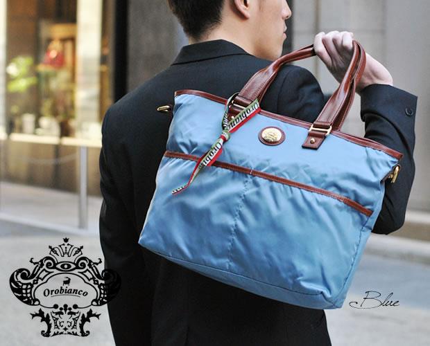 オロビアンコ 2wayトートバッグ ブルー 男性イメージ