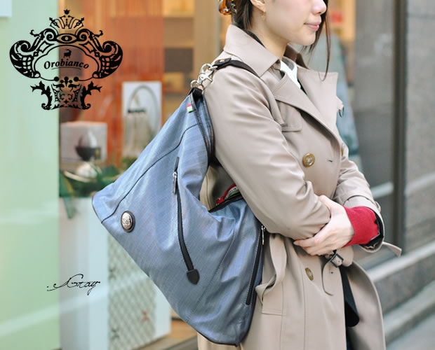 オロビアンコ ショルダートートバッグ グレー 肩掛けイメージ