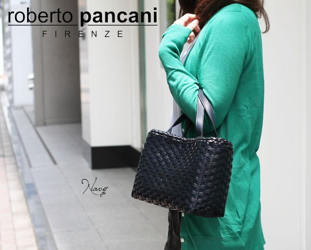 【roberto pancani】メッシュカーフレザースクエア型かごバッグ<ラウレッタ>
