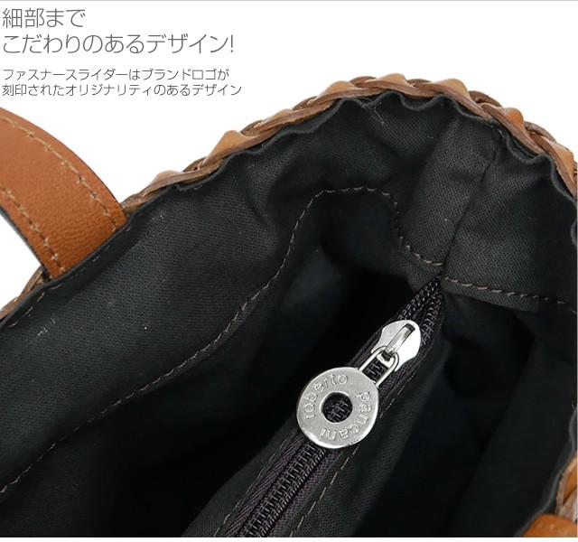 【roberto pancani】メッシュカーフレザースクエア型かごバッグ<ラウレッタ>   詳細
