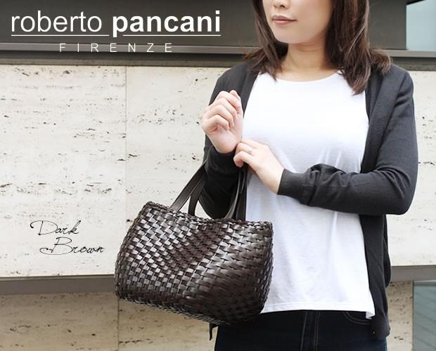 【roberto pancani】メッシュカーフレザーラウンド型かごバッグ<ジーナ>