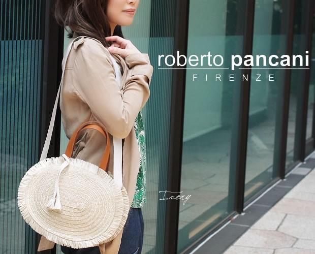 【roberto pancani】オーバル型2wayストローバッグ<アマーリエ>
