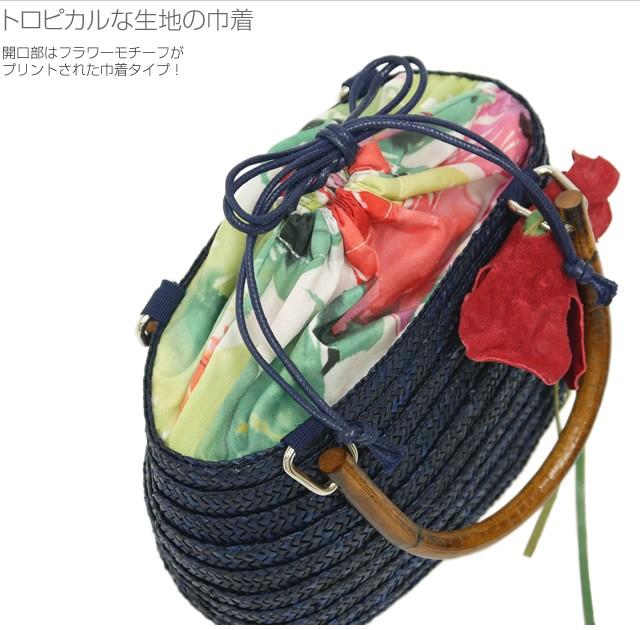 【roberto pancani】バンブーハンドルコサージュ付きラウンド型ストローバッグ<リラ>  詳細