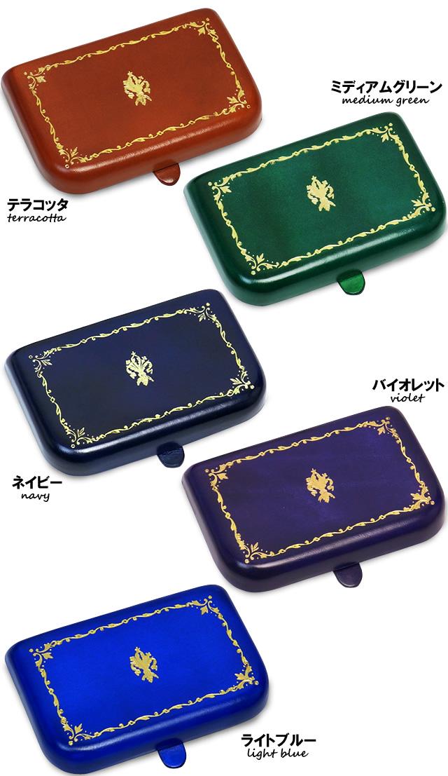 カードケース5色