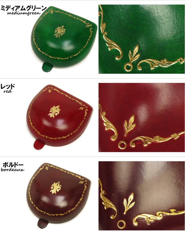 【peroni(ペローニ)】イタリア製 22金 刻印入り 馬蹄型 コインケース