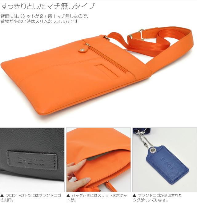 【B-EGG】カーフレザー薄型軽量ボディバッグ 詳細
