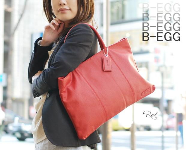 【B-EGG】カーフレザービジネス2WAYトートバッグ