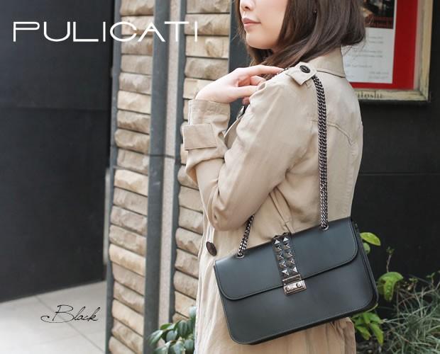 【PULICATI】スムースレザーチェーンショルダーエンベロープバッグ<イサベル>