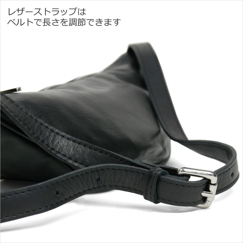 【PULICATI】レザーワンショルダーボディバッグ<ラウロ> 詳細
