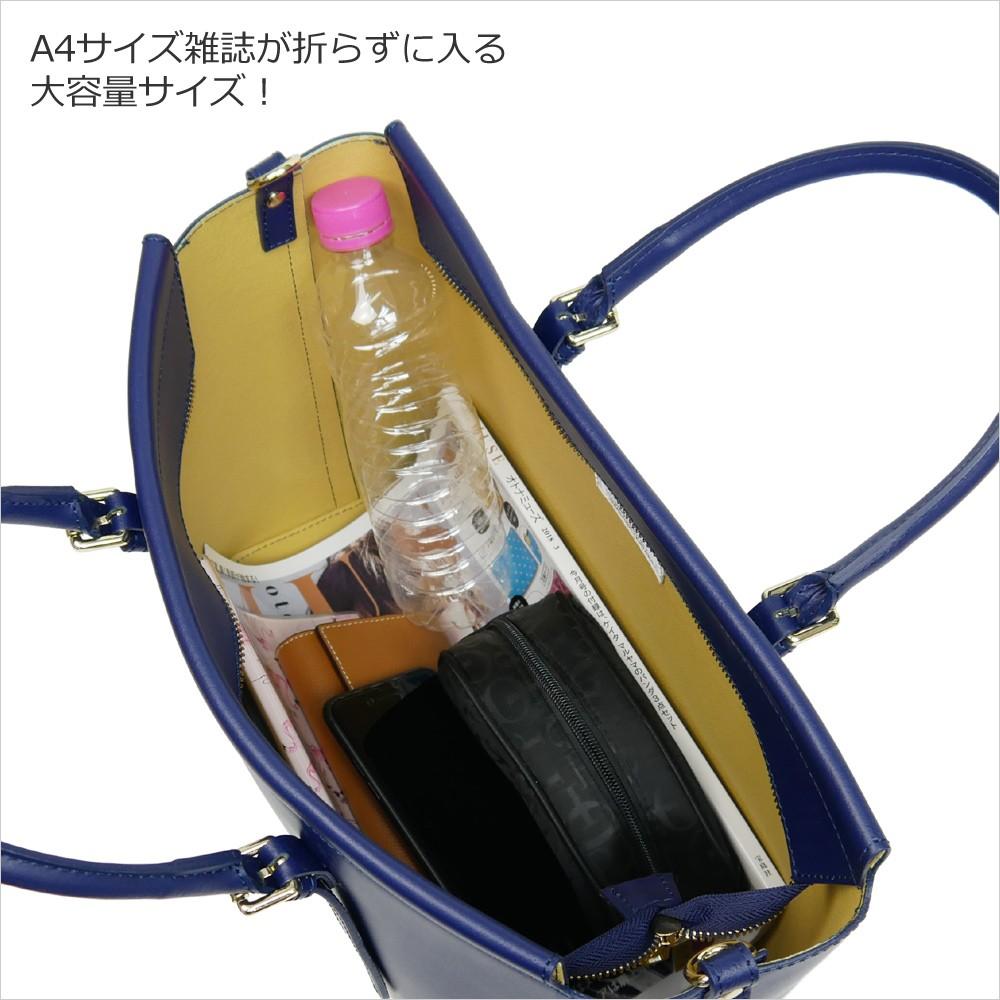 【PULICATI】ベルトハンドル2wayトートバッグ<カルメラ> 詳細