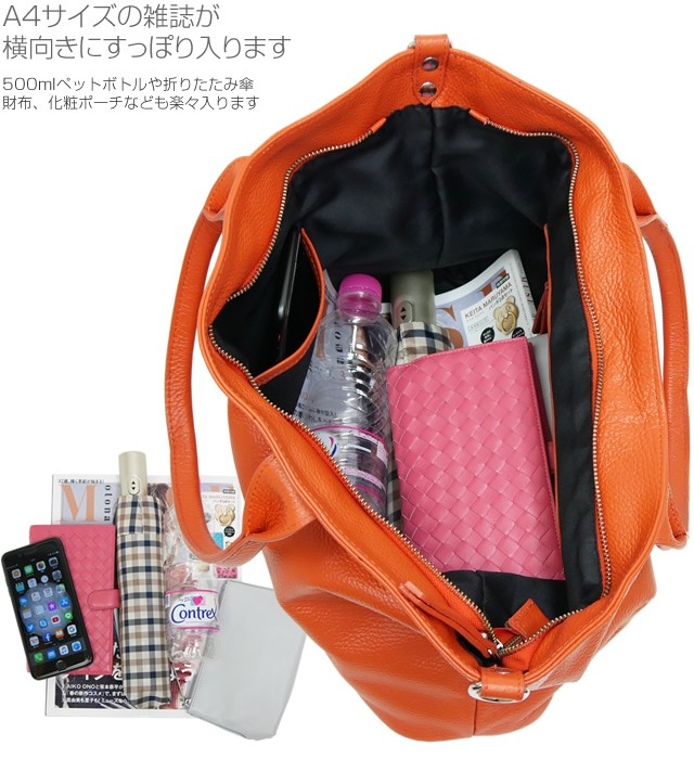 【PULICATI】シュリンクレザー2wayショルダートートバッグ<イルメラ> 詳細