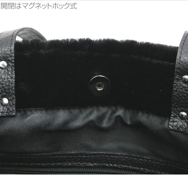 【PULICATI】ムートン&カーフレザーコンビ2wayショルダーバッグ<モレーナ>  詳細