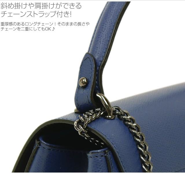 【PULICATI】チェーンショルダー2wayワンハンドルフラップハンドバッグ<アドリア> 詳細