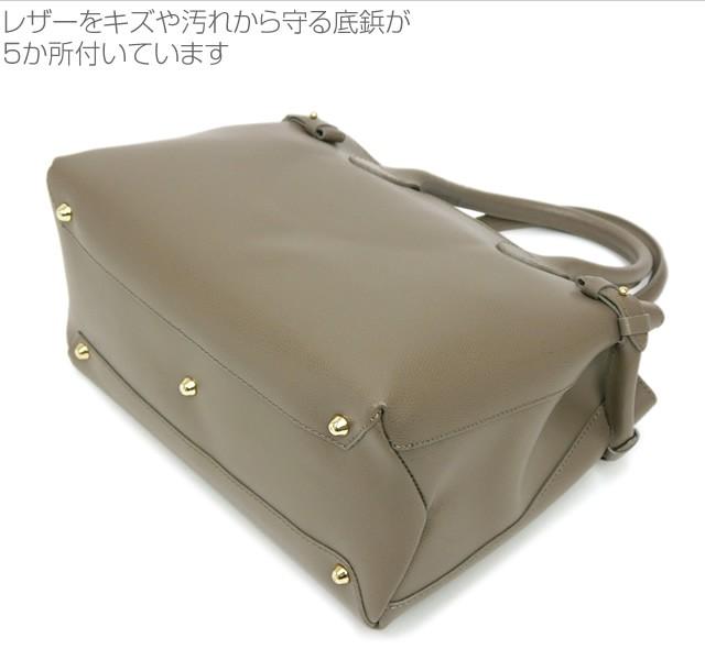 【PULICATI】タッセル付き2wayファスナートートバッグ<ベルタ> 詳細