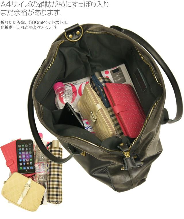 【PULICATI】アンティーク調レザーショルダートートバッグ<カーリン> 詳細