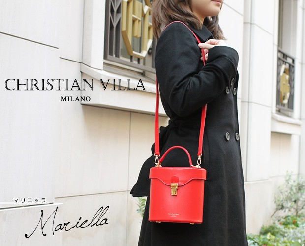 【CHRISTIAN VILLA】2wayバニティバッグ<マリエッラ>