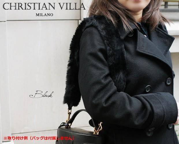 【CHRISTIAN VILLA】ラビットファーショルダーストラップ