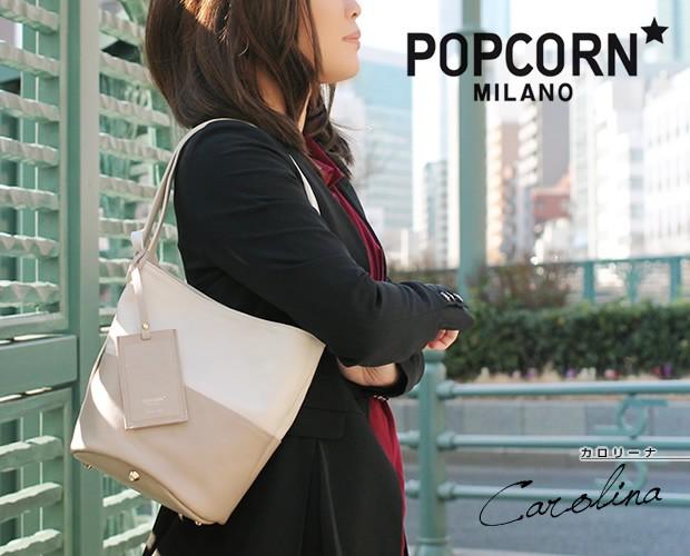 【POPCORN】バケツ型ショルダーバッグ(ミラー付き)<カロリーナ>