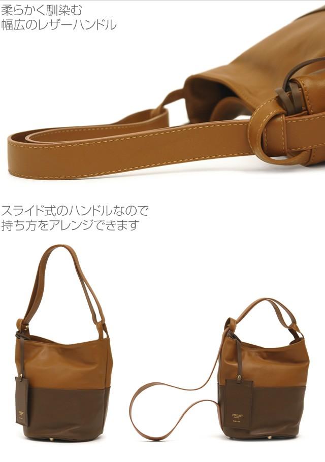 【POPCORN】バケツ型ショルダーバッグ(ミラー付き)<カロリーナ> 詳細