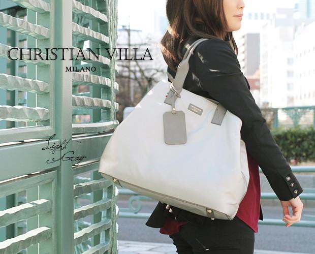 【CHRISTIAN VILLA】レザーハンドルナイロントートバッグ(レザーパスケース付き)<ガイア>