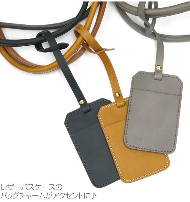 【CHRISTIAN VILLA】レザーハンドルナイロントートバッグ(レザーパスケース付き)<ガイア> 詳細