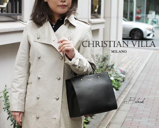 【CHRISTIAN VILLA】スクエア2wayハンドバッグ<ジゼラ>